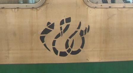 エジプト 353.jpg-s.jpg