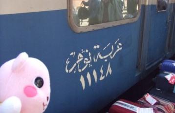 エジプト旅行 409.jpg