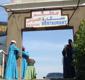 エジプト旅行 441.jpg