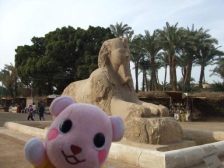 エジプト旅行 463.jpg