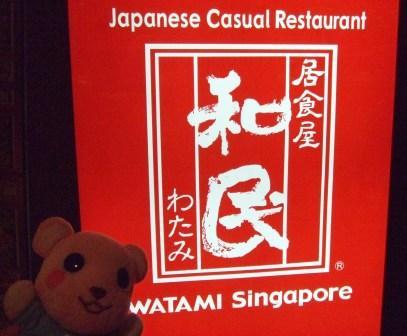 シンガポール旅行 142.jpg