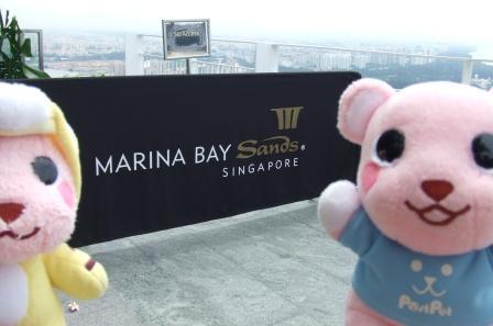 シンガポール旅行 179.jpg