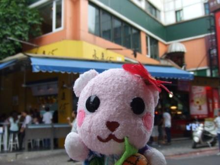 台湾 036.jpg