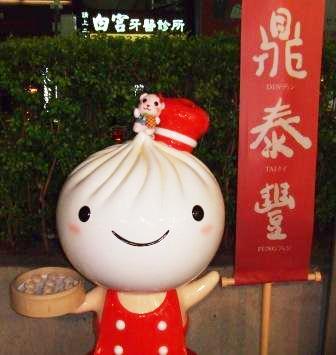 台湾 057.jpg