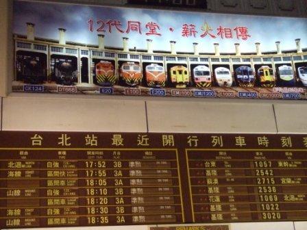 台湾 150.jpg