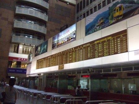 台湾 151.jpg