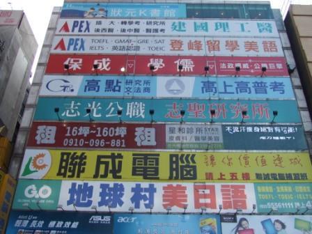 台湾 158.jpg