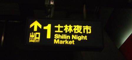 台湾 161.jpg