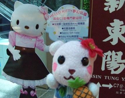 台湾 177.jpg