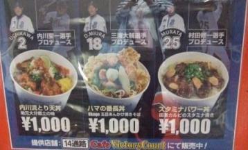 横浜スタジアム 021.jpg