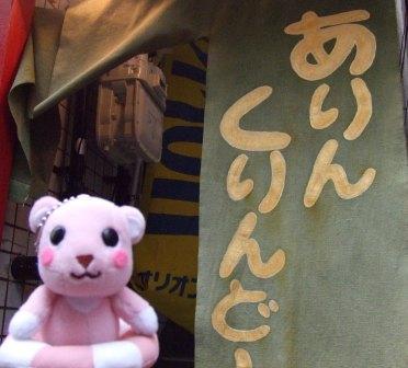 沖縄 005.jpg