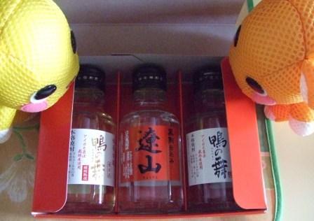 熊本土産 006.jpg