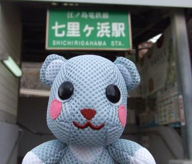 鎌倉 056.jpg