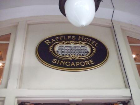 シンガポール旅行 129.jpg