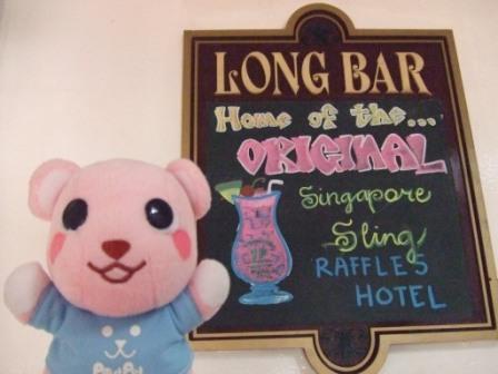 シンガポール旅行 136.jpg
