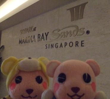 シンガポール旅行 186.jpg