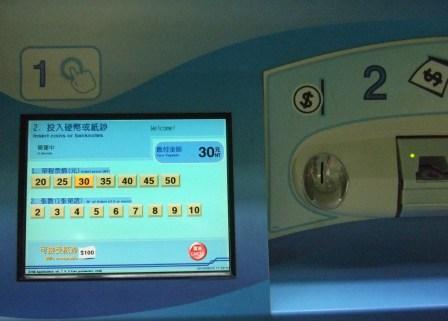 台湾 016.jpg