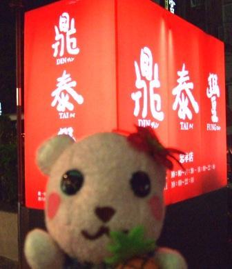 台湾 051.jpg