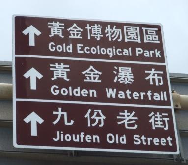 台湾 077.jpg