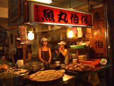 台湾 084.jpg
