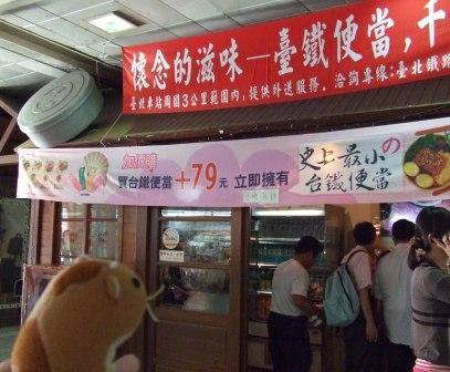 台湾 152.jpg