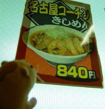 大阪出張 028.jpg-s.jpg