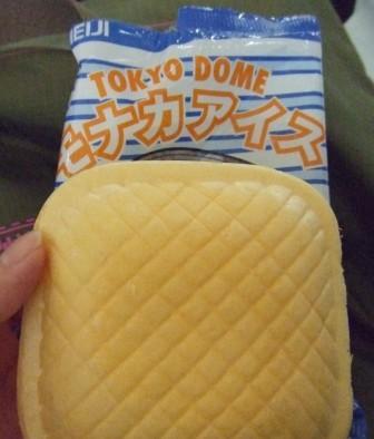 東京ドーム 010.jpg