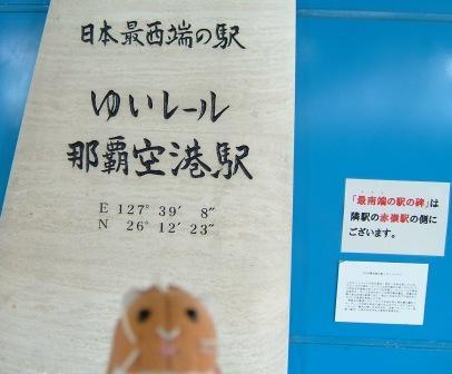 沖縄出張 016.jpg