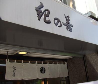 神楽坂 011.jpg