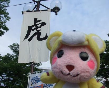 西武ドーム 006.jpg